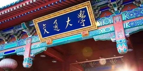 上海交通大学低湿度恒温恒湿试验箱采购案例