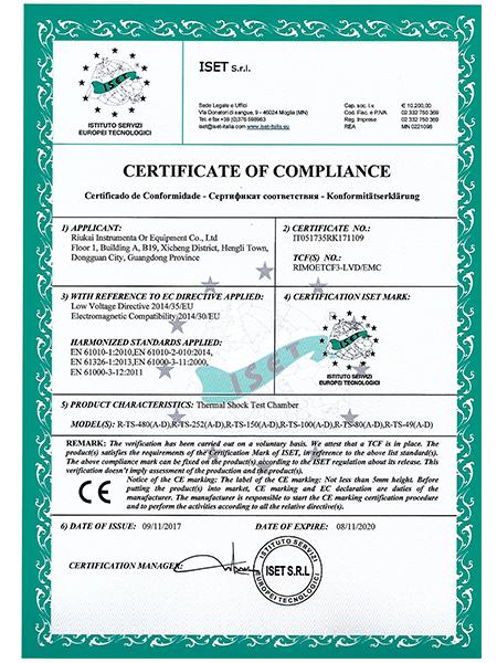瑞凯仪器-CE认证-4