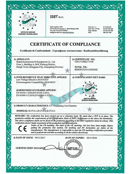瑞凯仪器-CE认证-3