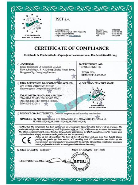 瑞凯仪器-CE认证-1