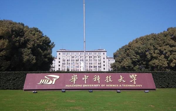 华中科技大学重点科研项目选择瑞凯可程式高低温试验箱